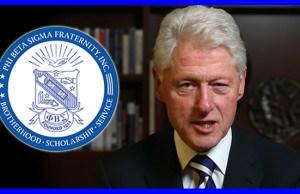 bill clinton phi beta sigma