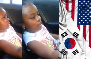 korean american black girl