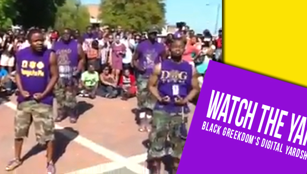 SCSU Stroll Off 2012 Omega Psi Phi -Watch the yard
