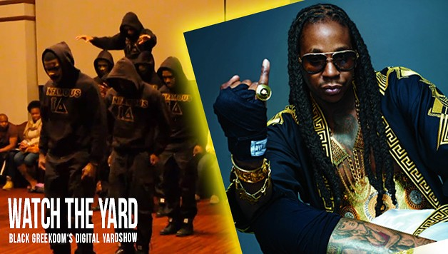 Stroll Off- Alpha Phi Alpha 2chainz watch the yard