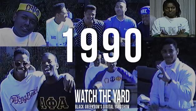 1990 watchtheyard