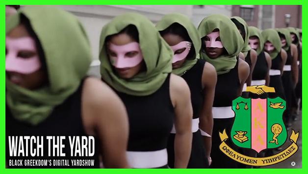 watch the yard aka