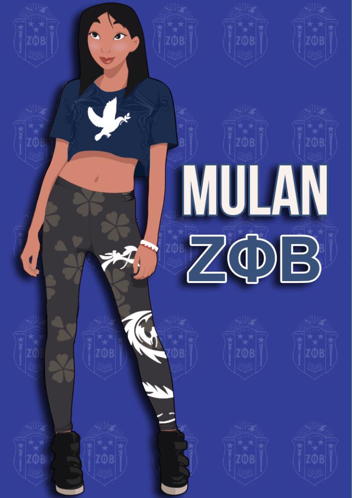 Mulan_Done